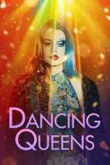 Танцующие королевы