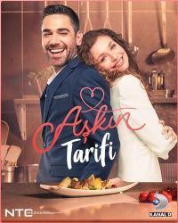 Сериал Рецепт любви смотреть онлайн бесплатно все серии
