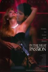В огне страсти