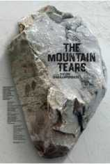 Горные слёзы
