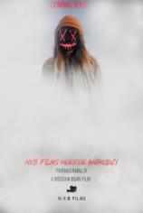 M.V.B антология фильмов часть III: Паранормальное