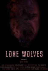 Волки-одиночки