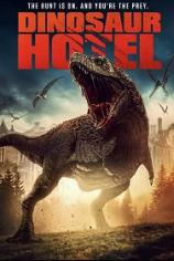 """Отель """"Динозавр"""""""