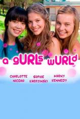 Девчата из чата