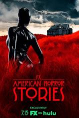 Американские истории ужасов
