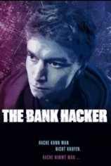 Банковский хакер