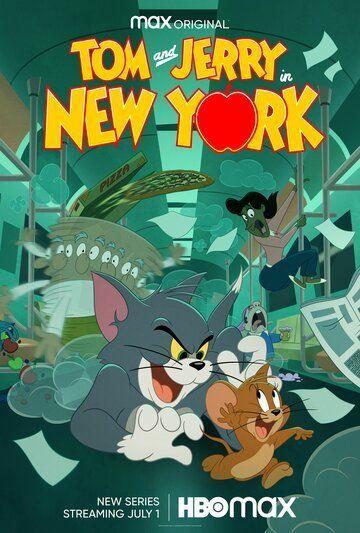 Сериал Том и Джерри в Нью-Йорке смотреть онлайн бесплатно все серии