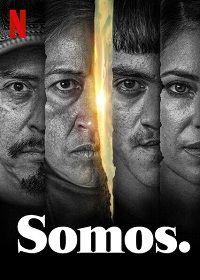 Сериал Мы, жертвы смотреть онлайн бесплатно все серии