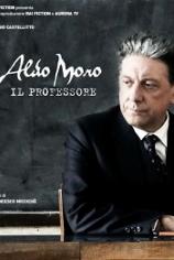 Альдо Моро - Профессор