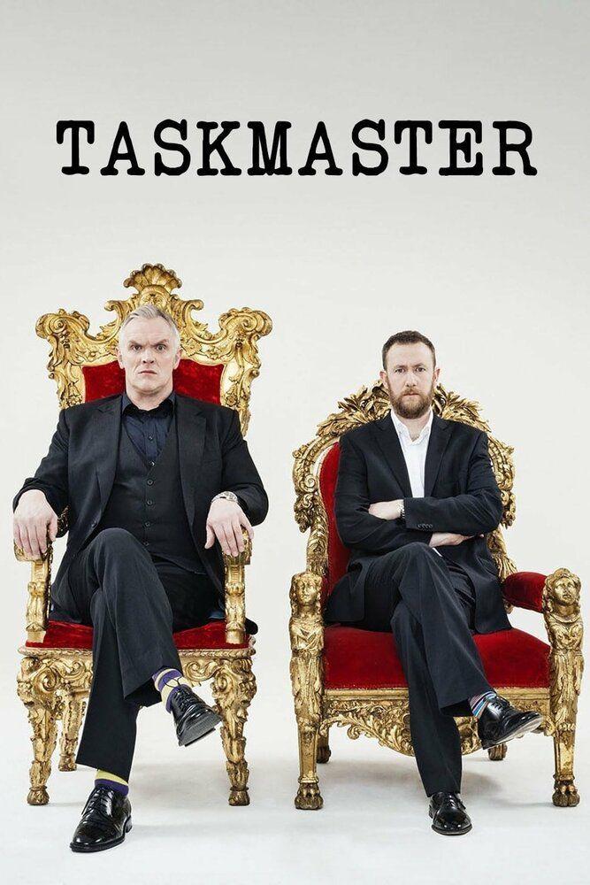 Сериал Таскмастер смотреть онлайн бесплатно все серии