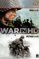 Затерянные хроники вьетнамской войны