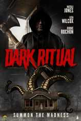Тёмный ритуал