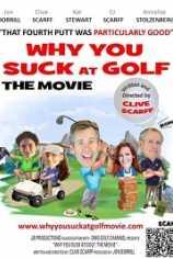 Почему ты хреново играешь в гольф