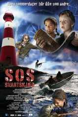SOS - лето загадок