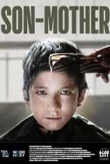 Сын - Мать