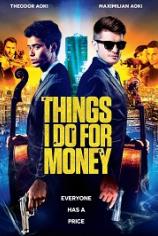 Что я делаю за деньги