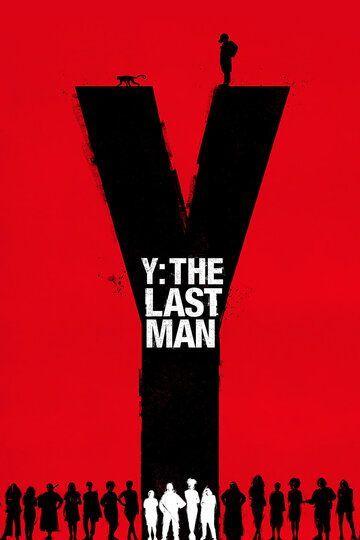 Сериал Y. Последний мужчина смотреть онлайн бесплатно все серии