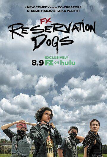 Сериал Псы резервации смотреть онлайн бесплатно все серии