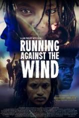 Бежать против ветра