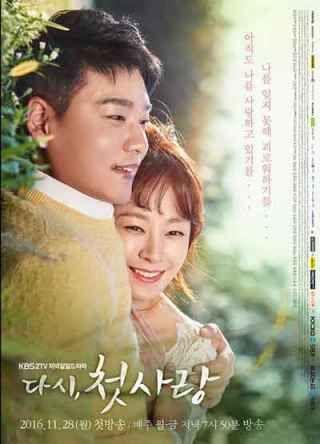 Сериал Xun Huan Chu Lian смотреть онлайн бесплатно все серии