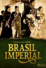 Бразильская империя