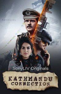 Сериал Связь с Катманду смотреть онлайн бесплатно все серии