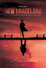 New Graceland
