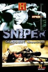 Снайпер: Самые опасные задания
