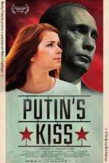 Поцелуй Путина
