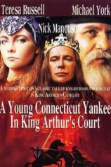 Приключения янки при дворе короля Артура