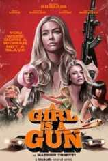 Девушка-пушка