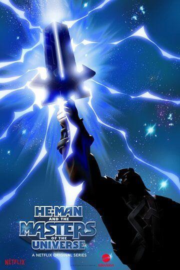 Сериал Хи-Мэн и Властелины Вселенной смотреть онлайн бесплатно все серии
