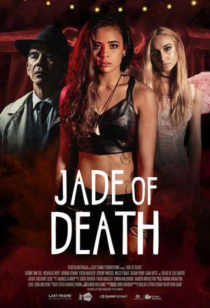 Сериал Предсказательница смерти смотреть онлайн бесплатно все серии