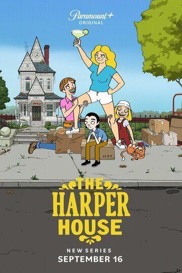Сериал Харперы смотреть онлайн бесплатно все серии