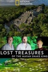Затерянные сокровища Майя