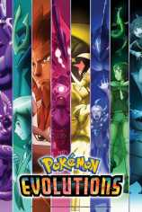 Покемон: Эволюция