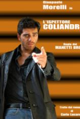 Инспектор Колиандро
