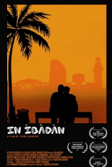 В Ибадане