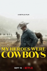 Мои герои были ковбоями