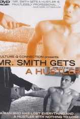 Мистер Смит снимает хастлера