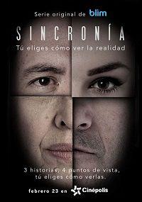 Сериал Синхронность смотреть онлайн бесплатно все серии