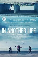 В другой жизни