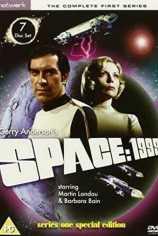 Космос: 1999