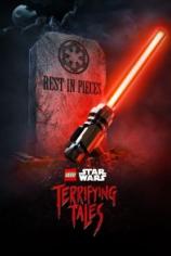 Лего Звездные войны: Ужасающие сказки