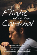 Полёт кардинала