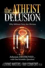 Заблуждение атеизма