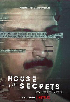 Сериал Дом тайн: Смерть семьи в Бурари смотреть онлайн бесплатно все серии