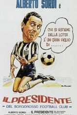 Президент футбольного клуба «Боргороссо»