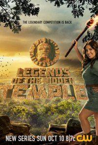 Сериал Легенды затерянного храма смотреть онлайн бесплатно все серии