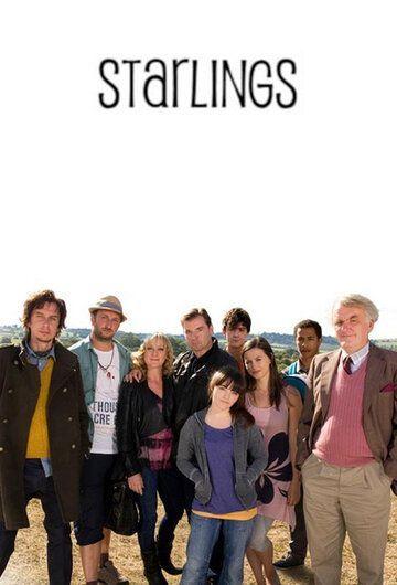 Сериал Старлинги смотреть онлайн бесплатно все серии
